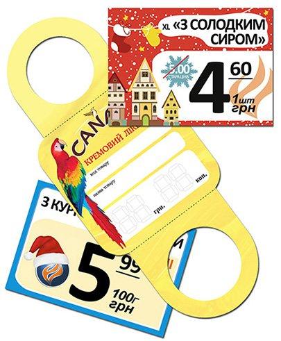 Печать ценников в Киеве