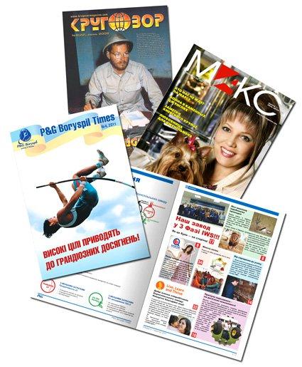 Печать глянцевого журнала в Киеве
