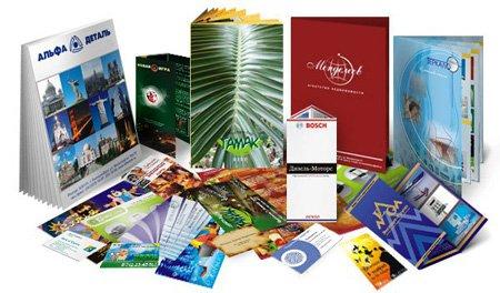 Визитки, листовки, флаера, бланки, открытки, приглашения, конверты, буклеты, плакаты, календари, наклейки, упаковка, заказать